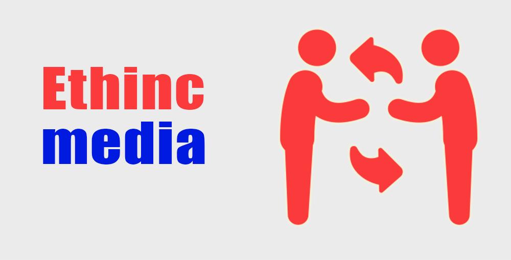 Provocările mediei etnice sunt și provocările mediei de limba română din Canada