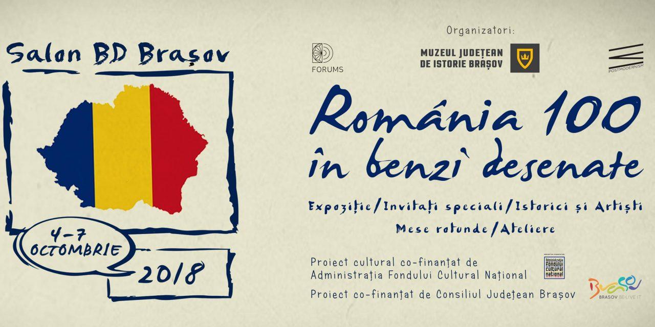 """Salon BD Brașov – """"România 100 în benzi desenate"""" 4-7 OCTOMBRIE 2018 PIAȚA SFATULUI, sala OLIMPIA BRAȘOV"""