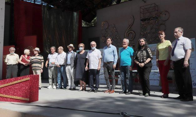 Adunarea Generală a Uniunii Ziariștilor Profesioniști din România