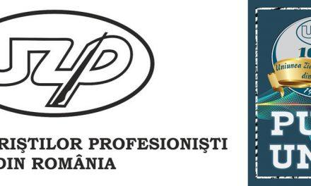 """Tema concursului pentru Premiile UZPR – 2021: """" Pandemie și Patriotism"""""""